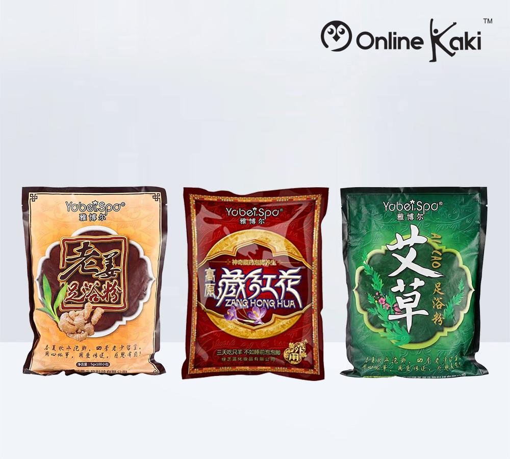 Kaki Song Song 养身草药足浴粉