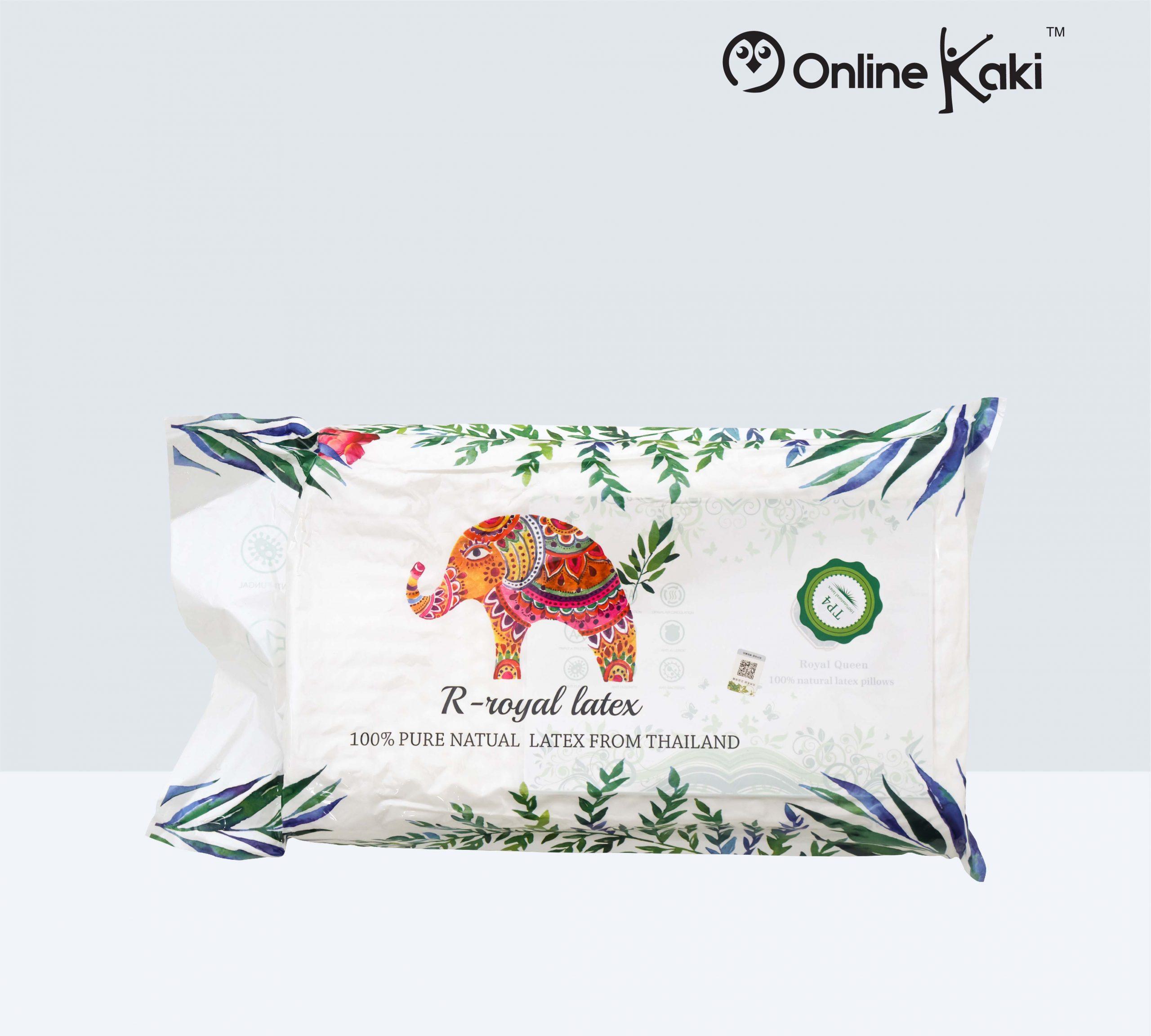 R-ROYAL LATEX LATEX 泰国乳胶枕